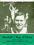 Cover of a program for Marshall vs. Republic of China in basketball, 1954