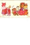 Royal animals coin card