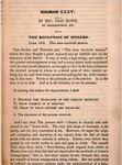 Reception of Sinners by John Howe